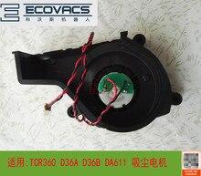Оригинальный главный двигатель мотор вентилятора Для Ecovacs Deebot TCR360/D36A/D36B/DA611/D36C робот пылесос запчасти вентилятор двигателя