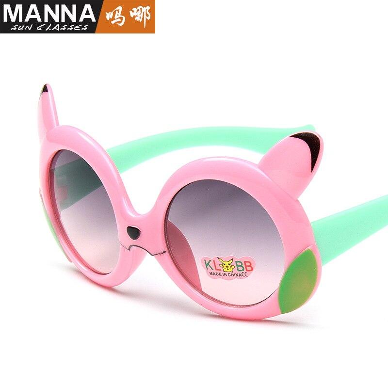 2016 new children's sunglasses fashion children's glasses baby selection sunglasses 831