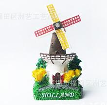 The Netherlands can rotate the windmill Travel fridge stickers
