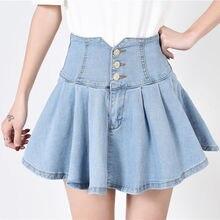 faldas saia jeans cintura