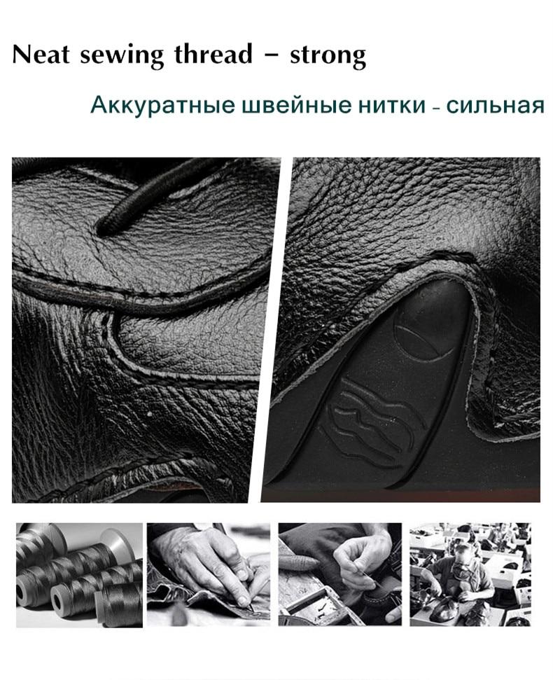 八爪豆豆鞋3s_16