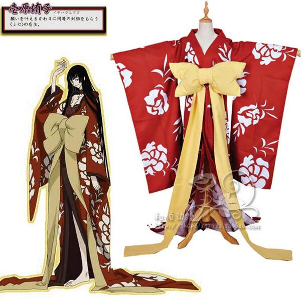 Find the latest Womens Cosplay Costumes from Japanese anime video games and movies on CosplaymagicCom