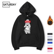 Winter Men's Senpai Anime Girl Nerdy Design Print Fleece Hoodies Sweatshirts Autumn Unisex Funny Black Hoody Man Winter Clothes