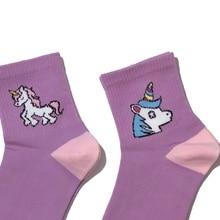 Women's Pink Unicorn Patterned Socks