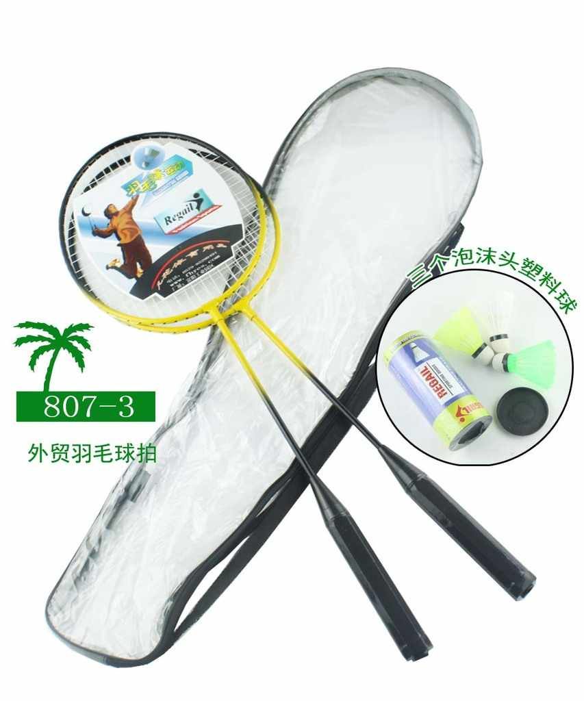 2pcs iron outdoor sports racket training pats paternity children available combination suit for student