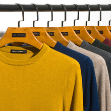 Men Wool Solid Color Sweater O Neck Slim Fit Knitting Pullover Male 2019 Autumn New 8 Colors Fashion Casual Brand Clothes