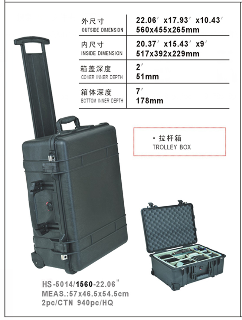 Waterproof tool trolley case toolbox Dustproof, Anti Corrossion Protective Camera Protective Case Instrument box 517*392*229mm waterproof tool hard case 371 258 152mm dustproof anti corrossion protective camera protective case instrument box mj 5018