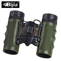 BIJIA 12x25 Mini Day Light Telescope Professional Binocular Outdoor Travel Folding Binoculars