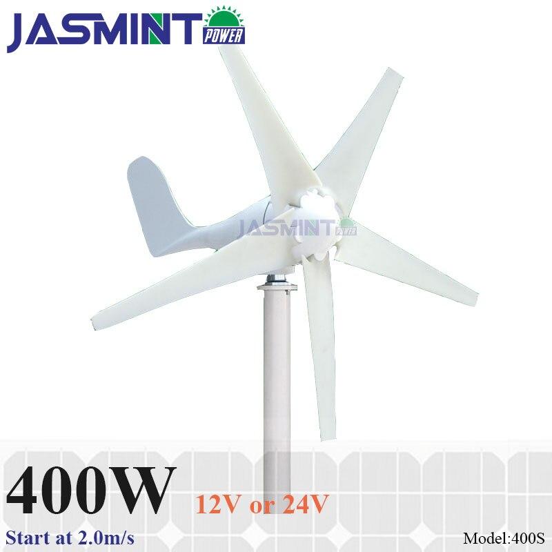 Vente chaude 5 lames 400 w horizontal éolienne générateur 12 v 24 v AC aimant Permanent éolienne générateur