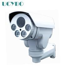 HD 960P MINI PTZ IP Camera 4X Motorized Auto Zoom 2.8-12mm Varifocal 1.3MP Outdoor waterproof network security Camera IR onvif