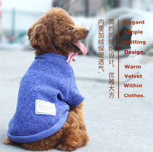 Dog Sweaters Pet Clothes Autumn&Winter Warm Knintting Cotton Plus Velvet Knitted Sweater Solid Colors Teddy Coat 1pc 1917DC