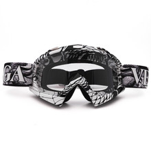 QL036B Motocross Goggles Cross Country Skis Snowboard ATV Mask Oculos Gafas Motocross Motorcycle Helmet MX Goggles Spectacles