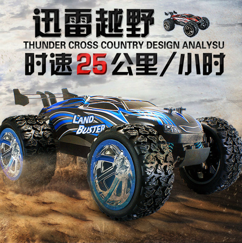 Racing Car  4WD12 2.4G 4CH 1/12 Shaft Drive RC Car High Speed Stunt Remote Control Super Power Off-Road Vehicle VS A979 A959 hsp rc car 1 10 electric power remote control car 94601pro 4wd off road short course truck rtr similar redcat himoto racing