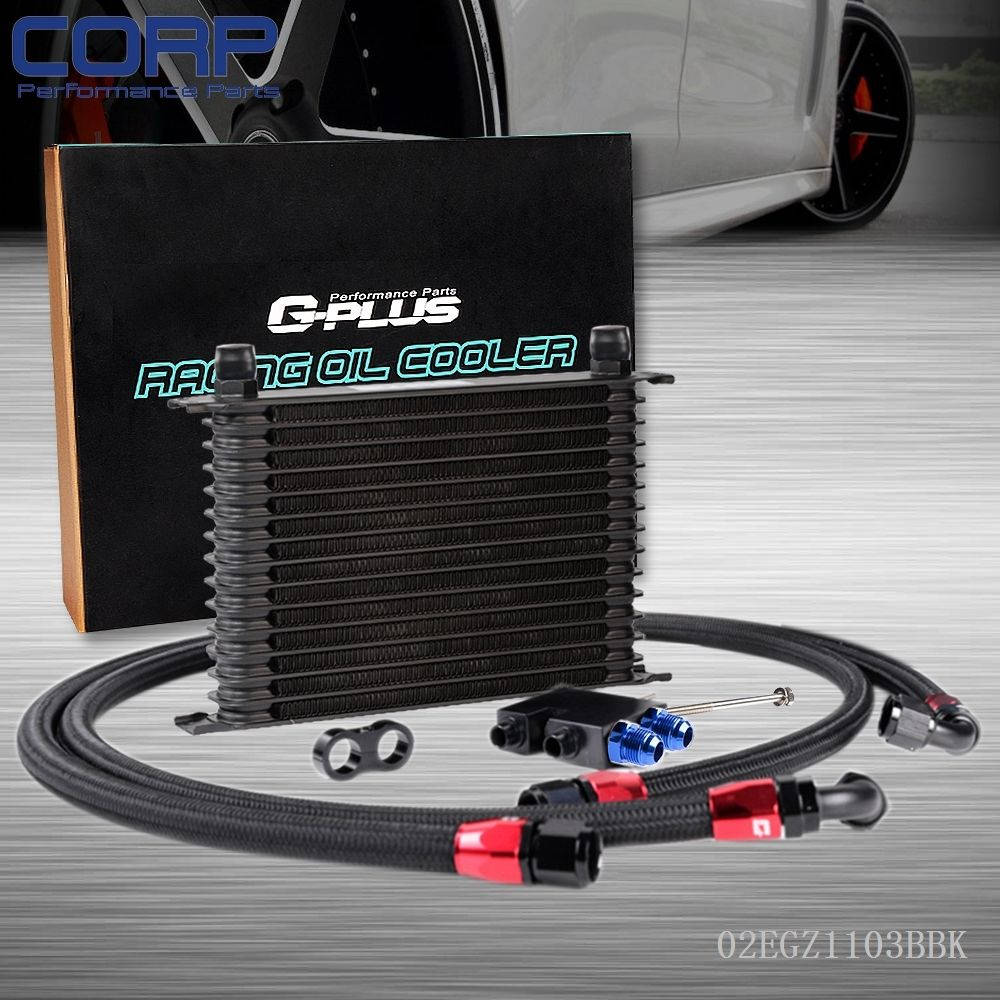 Bmw S85 Twin Turbo Kit: 15Row Oil Cooler Kit For BMW N54 Engine Twin Turbo 135 E82