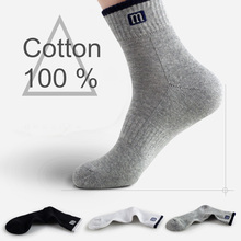 3 pairs /lot Winter Autumn 100% cotton socks men and women socks Pure color male socks Free Shipping 3 colors hot sale 2018 MRMT