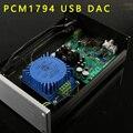 HIFI аудио PCM1794 PC USB DAC аудио декодер частота дискретизации SA9023 24BIT 192k звуковая карта супер хороший звук для усилителя