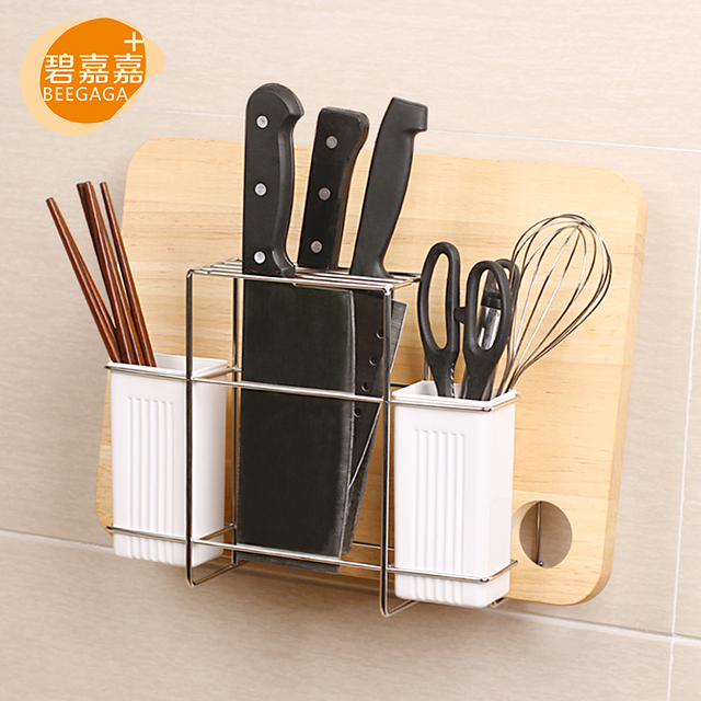 BEEGAGA Wall Mounted Vaccum Suckers Stainless Steel 304 Cutting Board Rack Kitchenware Storage Organizer Knives