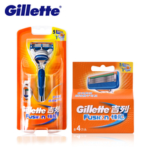 Genuine Gillette Fusion Melting Razor Blades for Men 1 Stand + 5 Bits Brand Razor for Face Care genuine gilette fusion shaving razor blades for men 1holder 5 bits brand razor menshaving face care