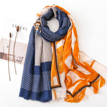 Two-sided Geometric Plant Womens Scarves Luxury Brand Summer Scarf Designer Ladies Shawls for Women Autumn Spring Blanket hijab