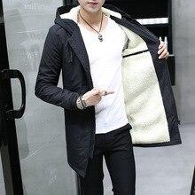 2017 зимняя куртка мужская с капюшоном тонкий корейский парка Hombre длинная куртка пальто кашемировые Мужская ветровка Мужские парки хлопок молодежной одежды