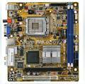 Área de trabalho motherboard 17*17 MINI-ITX 775 945G 5188-7103