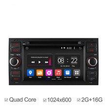 2 Din Quad Core 2G RAM Android4.4 Car DVD Player for Toyota Hilux Fortuner Innova old camry/corollaold vios/RAV4/Prado GPS Navi