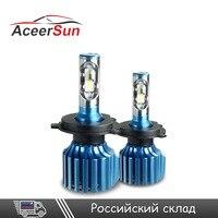 H7 H4 LED 2Pcs H1 H3 9005 9006 LED Car Headlight Bulbs Canbus Auto Lamp Mini