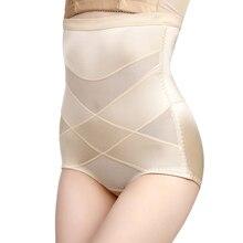 Mulheres Emagrecimento Controle Da Barriga Calcinhas Sem Costura Magia Corpo Shapewear Pós-parto Cintura Alta Cueca