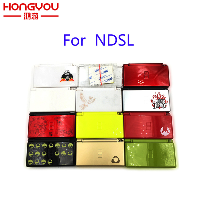 For NDSL Housing Case With Full Buttons Limited Edition Design For Nintendo DS Lite Housing Shell Cover Case Replacement