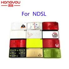 غلاف الإسكان NDSL مع أزرار كاملة تصميم طبعة محدودة لنينتندو DS لايت الإسكان شل استبدال الغطاء