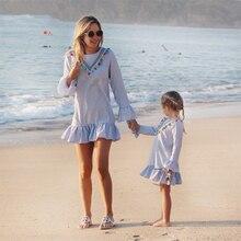 Семейные комплекты; мини-летняя одежда в полоску с бахромой и рукавом «девять четверти»; одежда для мамы и дочки; платье для мамы и дочки