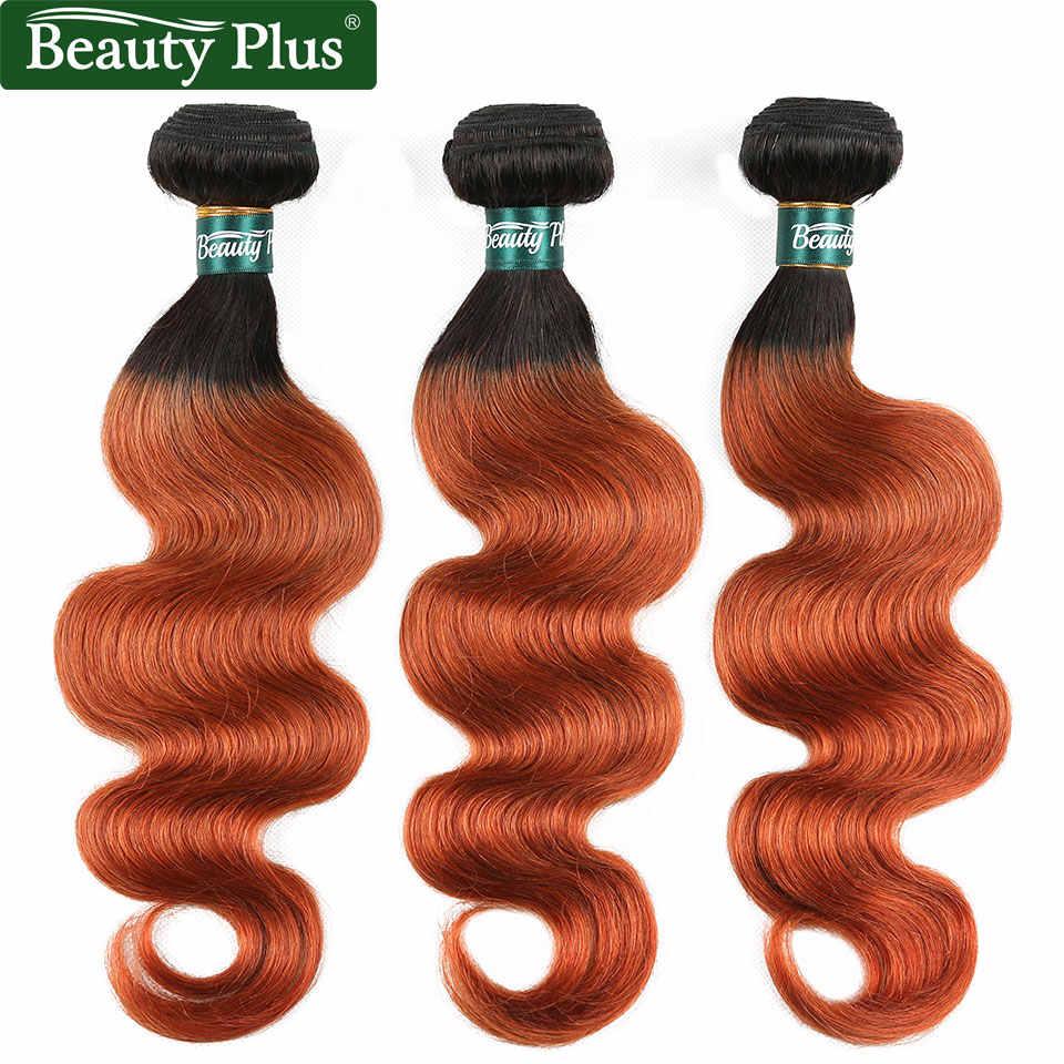 BP Orange Bundles With Closure Body Wave Brazilian Hair Ombre Bundles With Closure 3 Remy Hair Bundles With Closure Human Hair