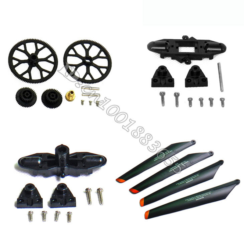 все цены на Free shipping Wholesale Main Blade Grip Set, Bottom fan clip, Main Rotor Blade 2A + 2B, Main gear Parts for DH 9053 Helicopter онлайн