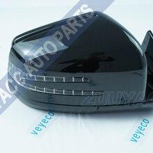 Ремонт зеркало заднего вида боковое зеркало светильник стеклянная рамка оболочка для Mercedes-Benz M/GLE W164 06-11