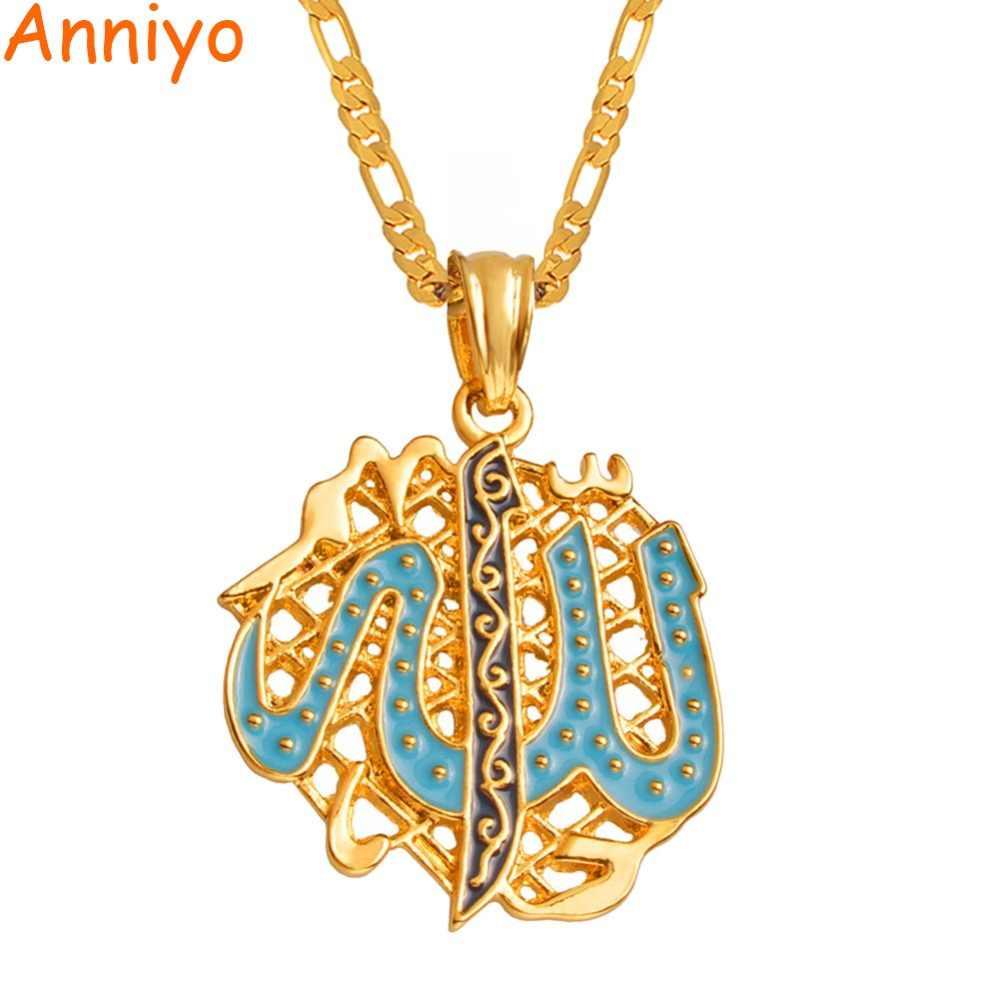 Anniyo Allah naszyjniki muzułmańskie przedmioty biżuteria arabska dla kobiet mężczyzn, złoty kolor Islam przedmioty #011201