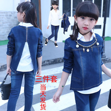 купить Girls suit Children clothing spring autumn new cotton denim long sleeves after split jacket + shirt + pants baby girls clothes дешево