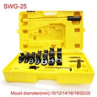 무료 선박 SWG-25 수동 파이프 및 튜브 벤딩 기계 손 튜브 벤더