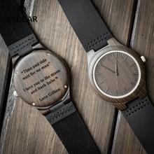 Тисненый деревянные часы для Для мужчин парень или женихов Для мужчин подарки черный сандал индивидуальные дерева часы подарок на день рождения для него