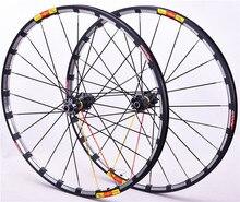 Карбоновый горный велосипед crossride, горный велосипед, уплотнение, колесная пара, подшипник, шесть отверстий, 26 27,5 29 дисковые колеса