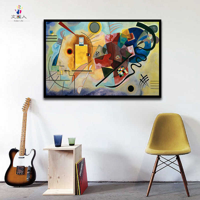 diy paintings coloring pictures by numbers on canvas Kandinsky abstract colorful artwork color block handmade for hoom decor