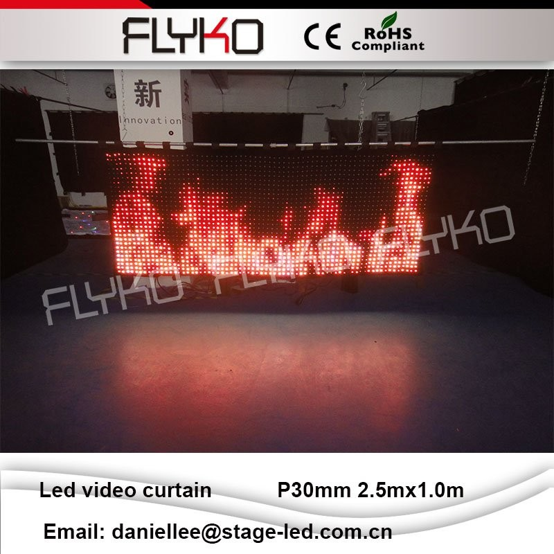 LED video curtain4364