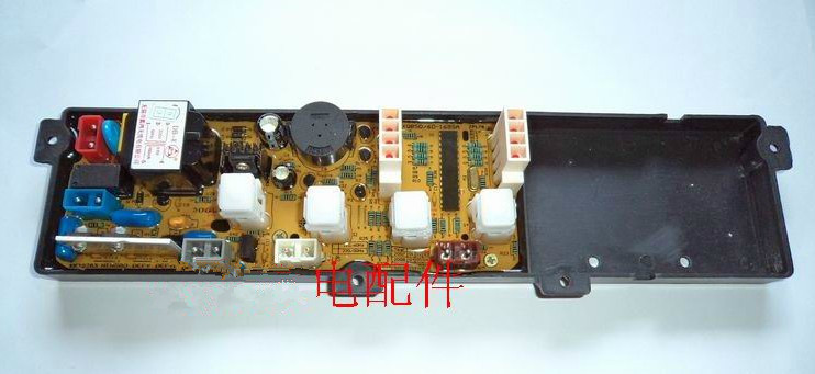 Free shipping 100% tested for Tcl washing machine board xqb50-31sa xqb50-211sa motherboard on sale tcl l32e9v motherboard 40 01ms91 mab2xg for lta320ab01 screen
