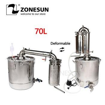 ZONESUN 70Л вино дистиллятор барная посуда пивоваренное оборудование из нержавеющей стали бойлер Gal трансформатор алкогольный пивоваренный на