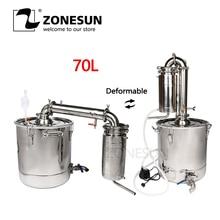 ZONESUN 70L вино дистиллятор барная посуда оборудование для дрожжевания нержавеющая сталь винный кипятильный Гал трансформатор спиртового Brew комплект устройства