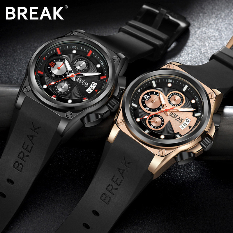 Break Luminous Mens Watches Top Brand Luxury Rubber Casual Quartz Watch Men Military Sport Clock Gold Watch Relogio Masculino