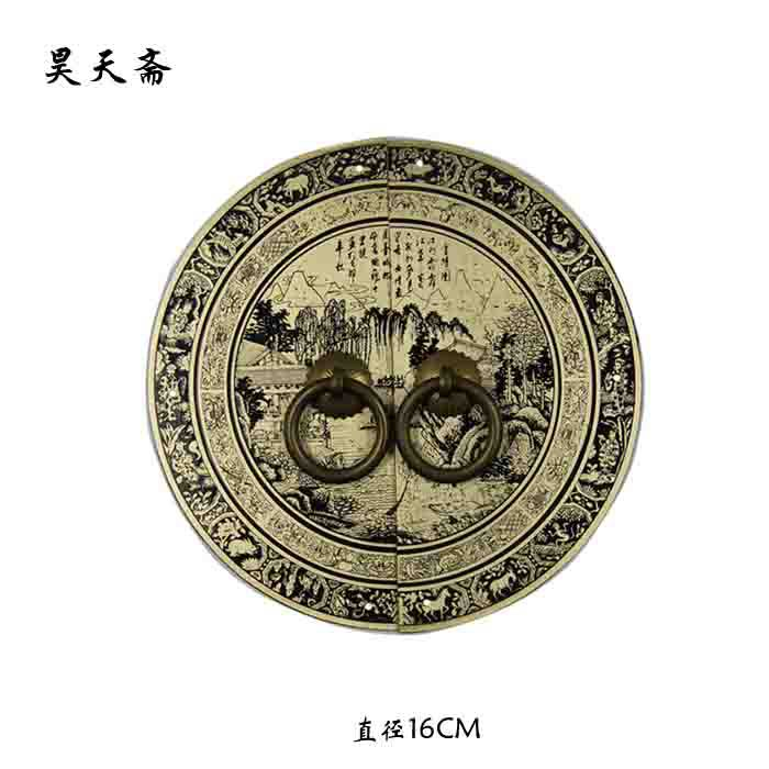[Haotian] bronze fast new Chinese classical furniture of Ming and Qing antique copper copper locking plate door handle landscape [haotian] bronze fast new chinese antique furniture ming and qing copper door handle lock sheet four seasons peace subsection