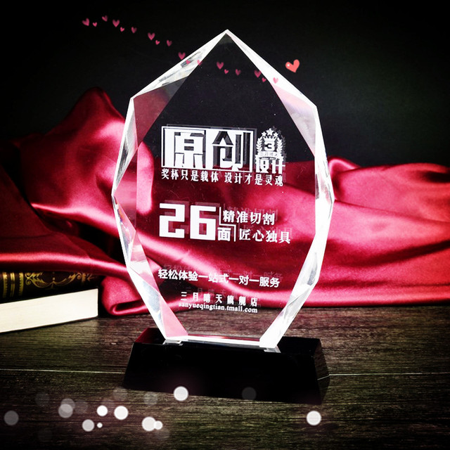 6a1685d3c6dc Personalized Sports Event Awards Trophy DIY champions league Souvenir Games  Company Basketball Football Golf trophies and awards
