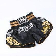 Хит, Мужские боксерские штаны, с принтом, шорты для ММА, для борьбы с захватом, короткие, полиэстер, кик-гель, боксерские брюки для муай-тай, боксерские шорты