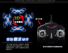 2015 New Arrival Hot sale RC big drone XBM-28 4CH RC helicopter 2.4ghz Ready to Fly with Hobby Quadcopter VS Tarantula X6 WLV262