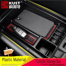 KUST 2 style Storage Case For X-trail Interior Armrest Center Console Storage Case Box For Nissan For X-trail 2014 2015 2016